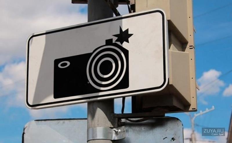 Где на трассе Таврида в Крыму установлены камеры