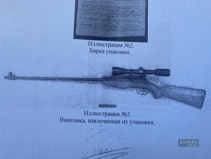 Иллюстрация с сайта СК Крыма по убийству в Симферополе летом 2020