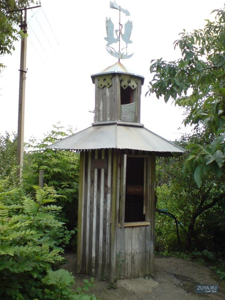 Старый колодец в Зуе 1888 года