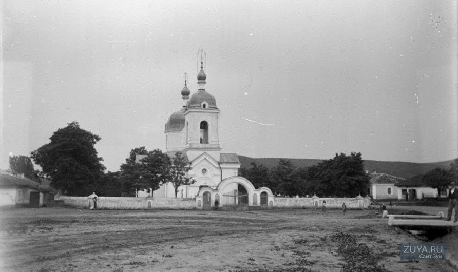 Свято-Никольский храм в Зуе старое фото