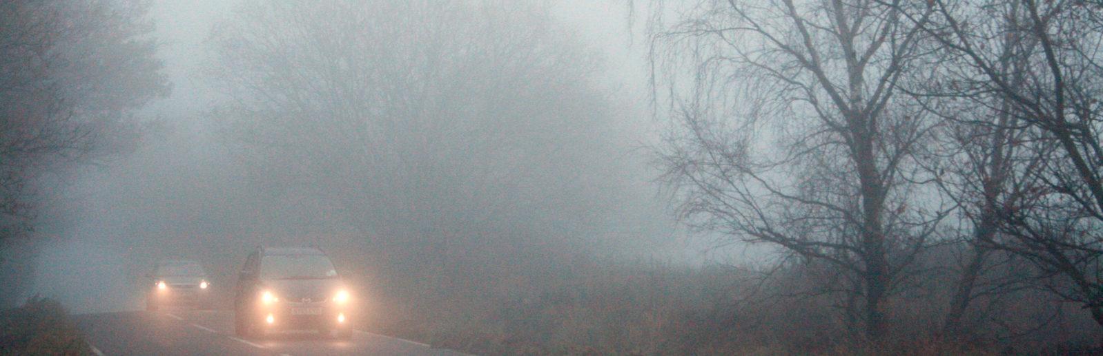 погода туман в крыму фото