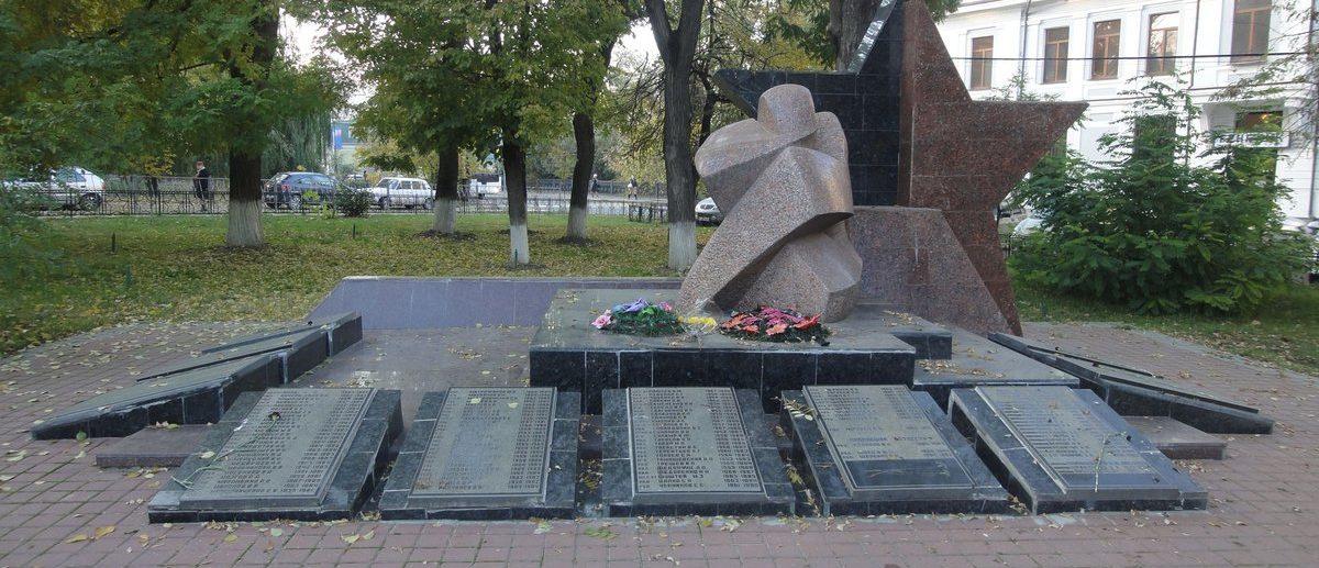 памятник крымчанам погибшим в афганистане