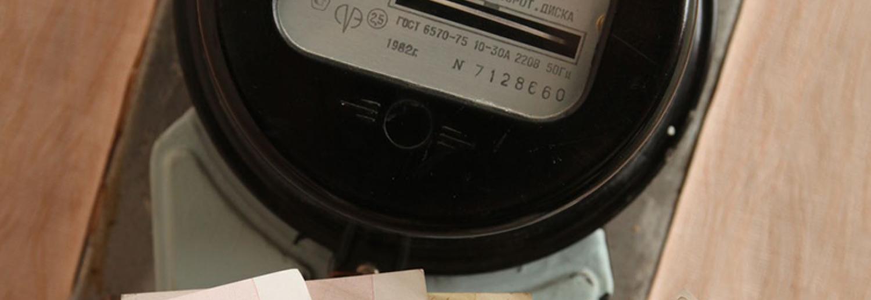 Тарифы на электроэнергию в Крыму