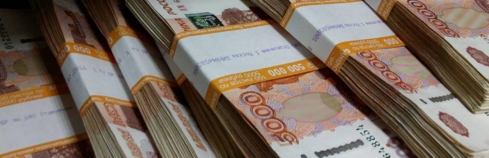 Деньги рубли фотография