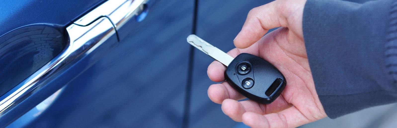 Ключи от автомобиля Симферополь Крым