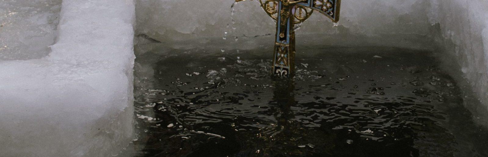 Крещенские купания в Крыму