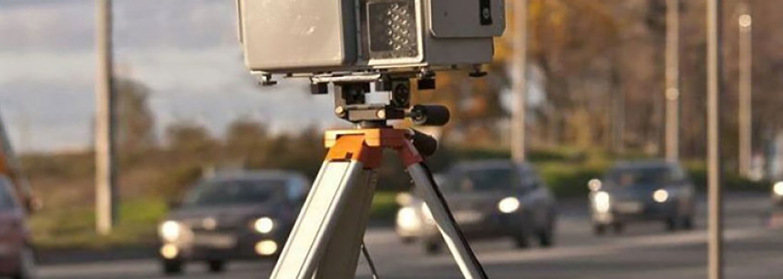 Передвижные камеры скорости в Крыму