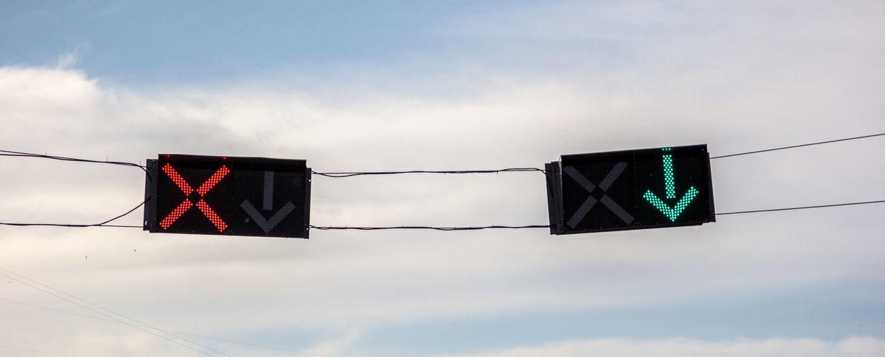 Реверсивный светофор в Симферополе
