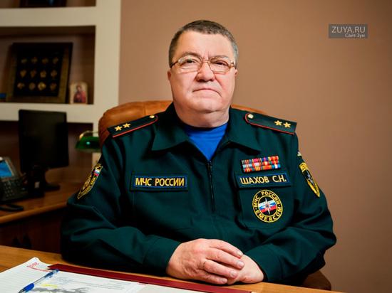 Сергей Шахов МЧС