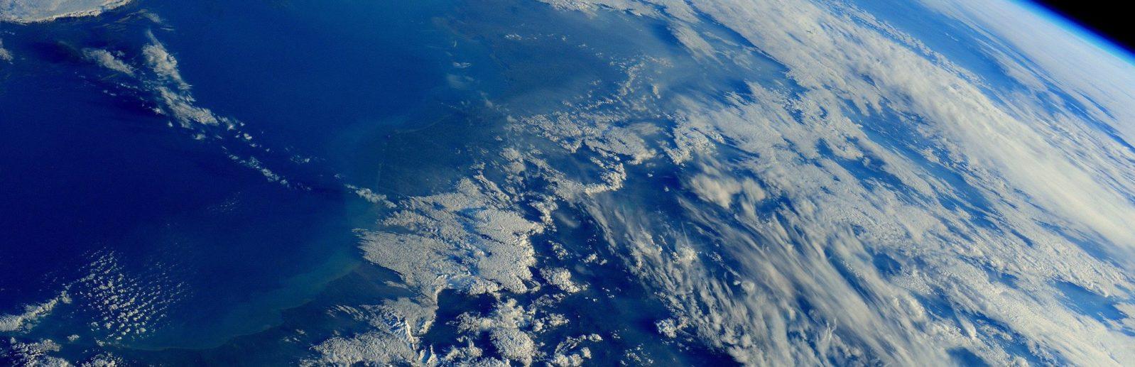 Земля из космоса Крым