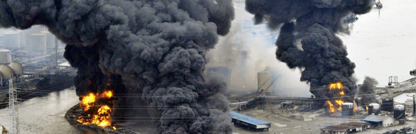 Фукусима Япония землетрясение