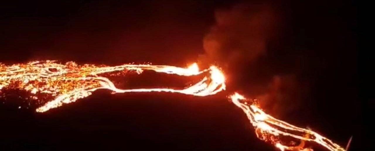 Извержение вулкана Фаградальсфьядль
