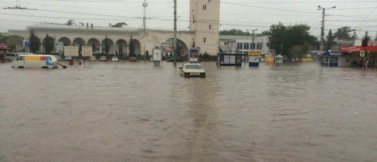 Потоп на ЖД вокзале в Симферополе