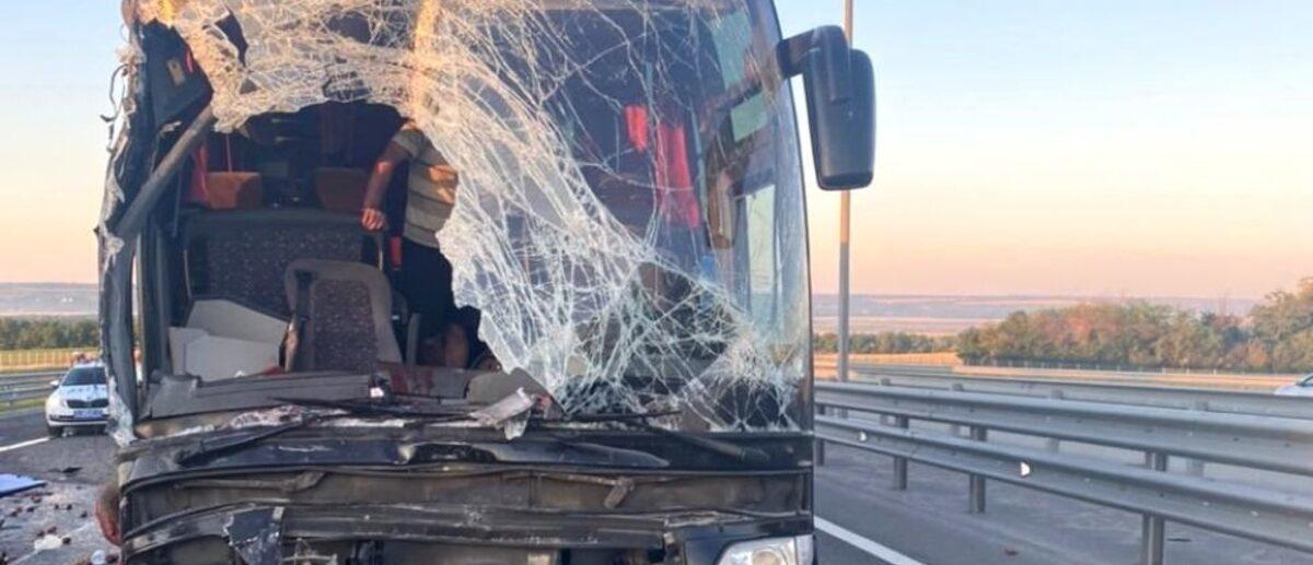 ДТП автобус с туристами из Крыма