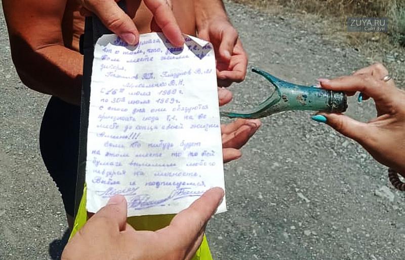 Бутылка записка в Алуште Крым