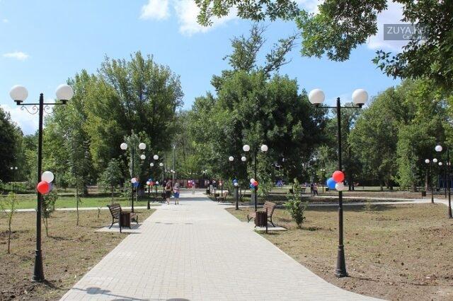 Открытие парка победы в Зуе