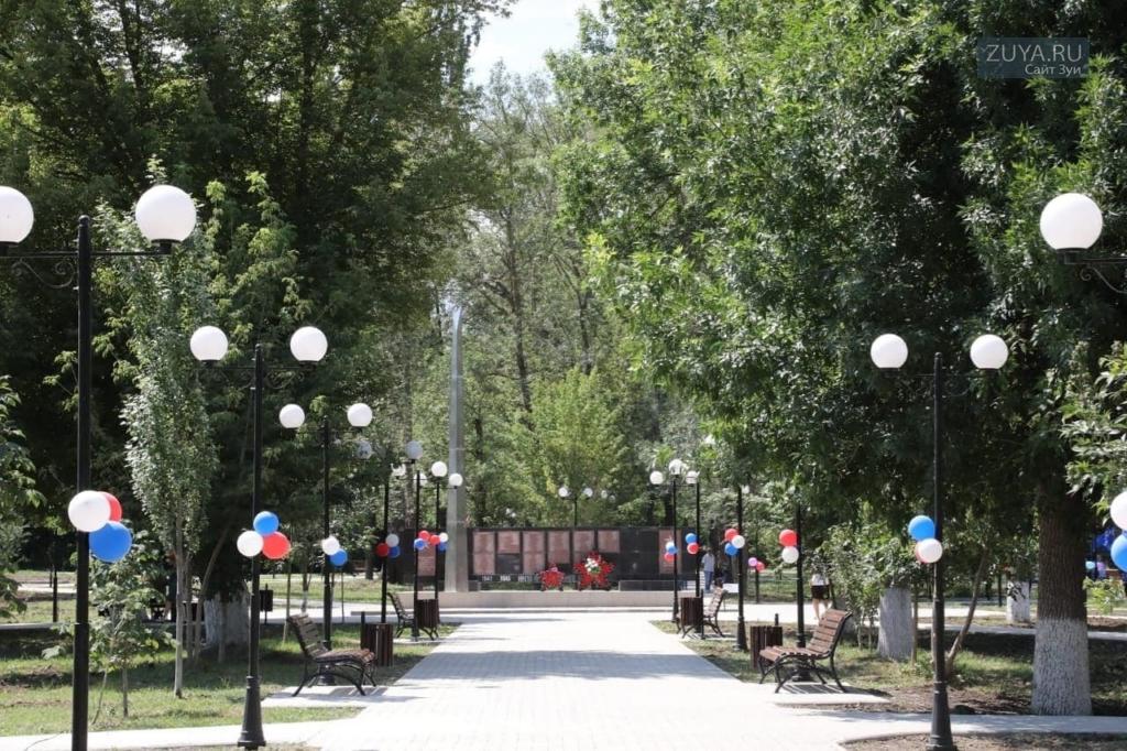 Парк Зуя открытие фото