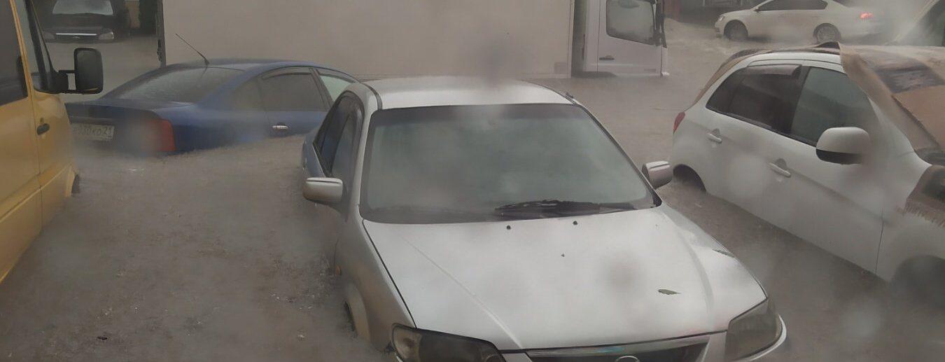 Наводнение в Симферополе видео подборка