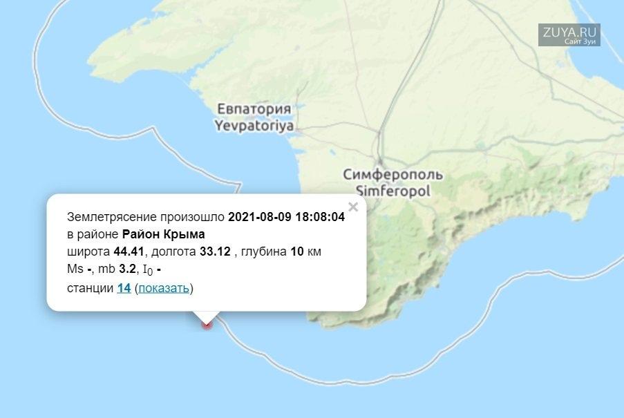 Землетрясение в Крыму место на карте